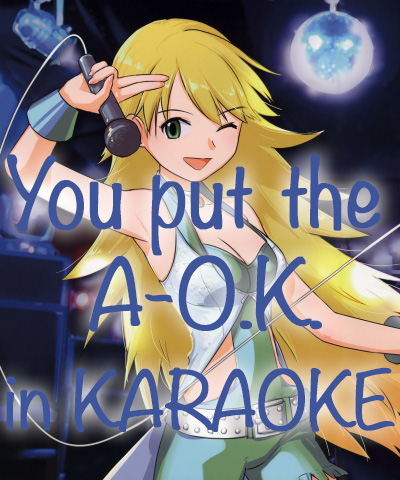 AOKkaraoke
